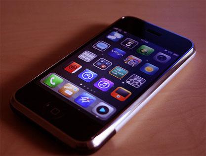 eHealth: tecnología móvil que revoluciona la medicina