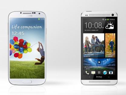Comparativa: HTC One vs Samsung Galaxy S4