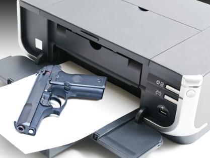Cuando el tráfico de armas es un FTP