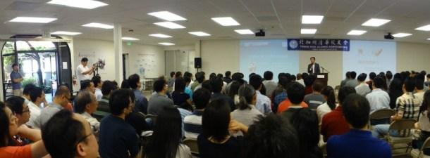 InnoSpring: acelerando startups a caballo entre China y Estados Unidos