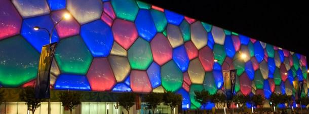 Una envolvente inteligente permite iluminar edificios sin gasto energético