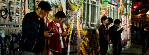 Corea del Sur desplegará 300 Mbps de red móvil LTE-A