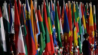 Subconsciente musical banderas