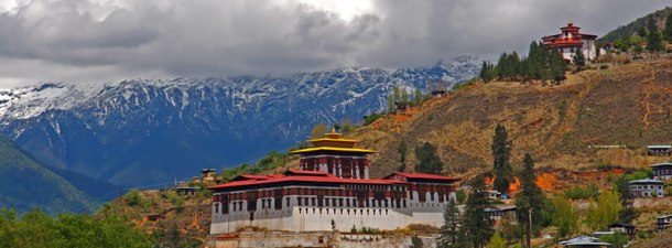 Ya hay un país que sólo permitirá la agricultura ecológica: Bután