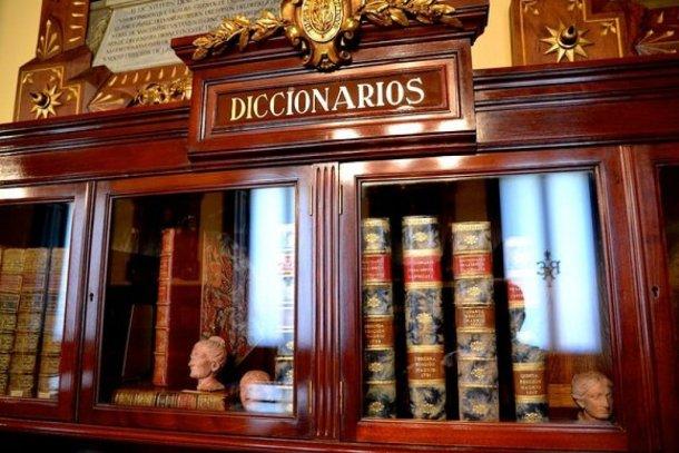Diccionarios - RAE