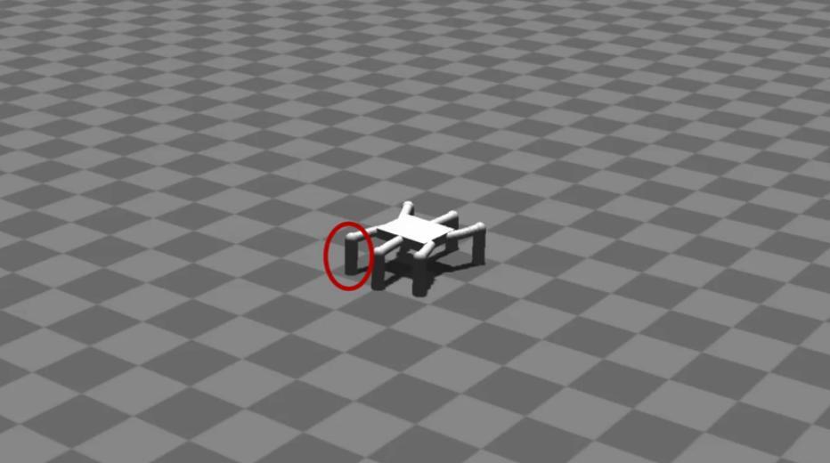 La capacidad de superación de un robot