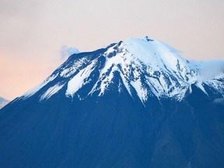 vigías de volcanes