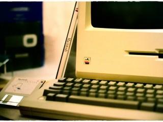 ordenador viejo