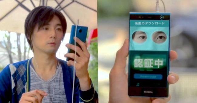 NTT Docomo comercializará el primer smartphone con reconocimiento de iris