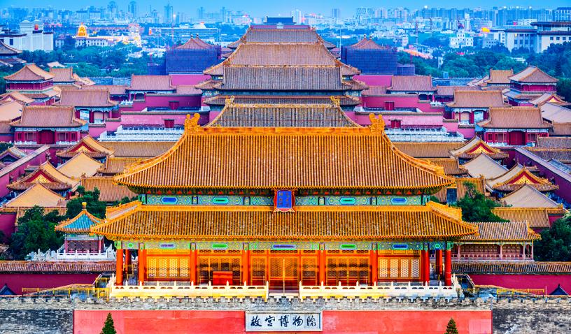 ¿Cómo podrían generar las TIC el PIB de China? #SMARTer2030