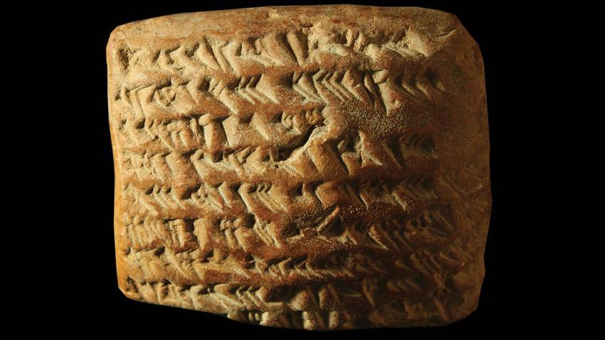 El secreto que escondía el Museo Británico sobre Babilonia