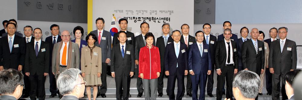 Así funciona el programa de intercambio de Telefónica Open Future_ con Korean Telecom