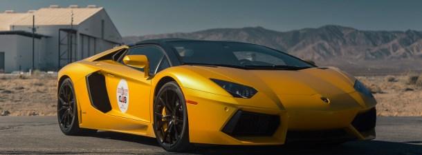 El MIT y Lamborghini se unen para investigar en automoción