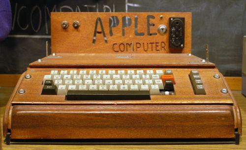 ordenadoresobsoletos7