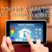 Lo mejor en domótica para tu Smart Home: electrodomésticos, telecomunicaciones y accesibilidad