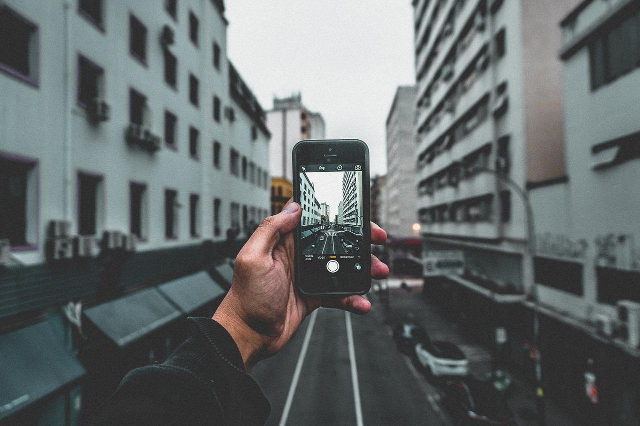¿Sabías que tu smartphone puede ayudarte a espiar tras las esquinas?
