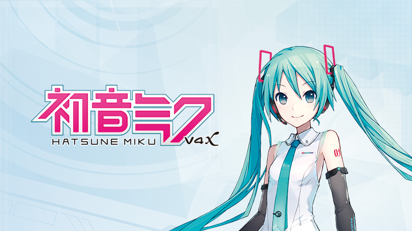 Hatsune Miku: la primera estrella del pop creada gracias a la tecnología