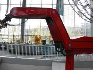 Estatus jurídico de los robots