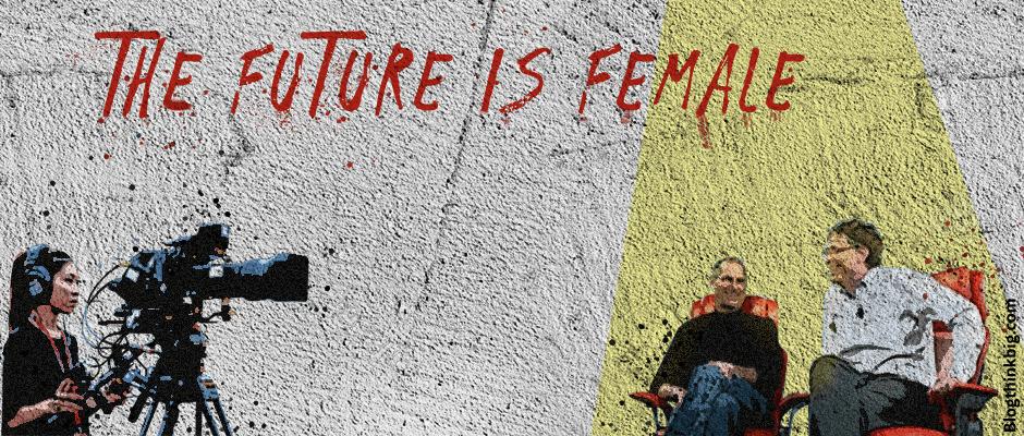 La oscura representación de la mujer en las nuevas tecnologías