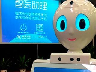 robot médico inteligencia artificial