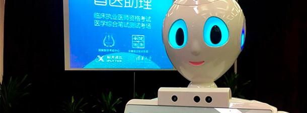 El primer médico androide se llama Al