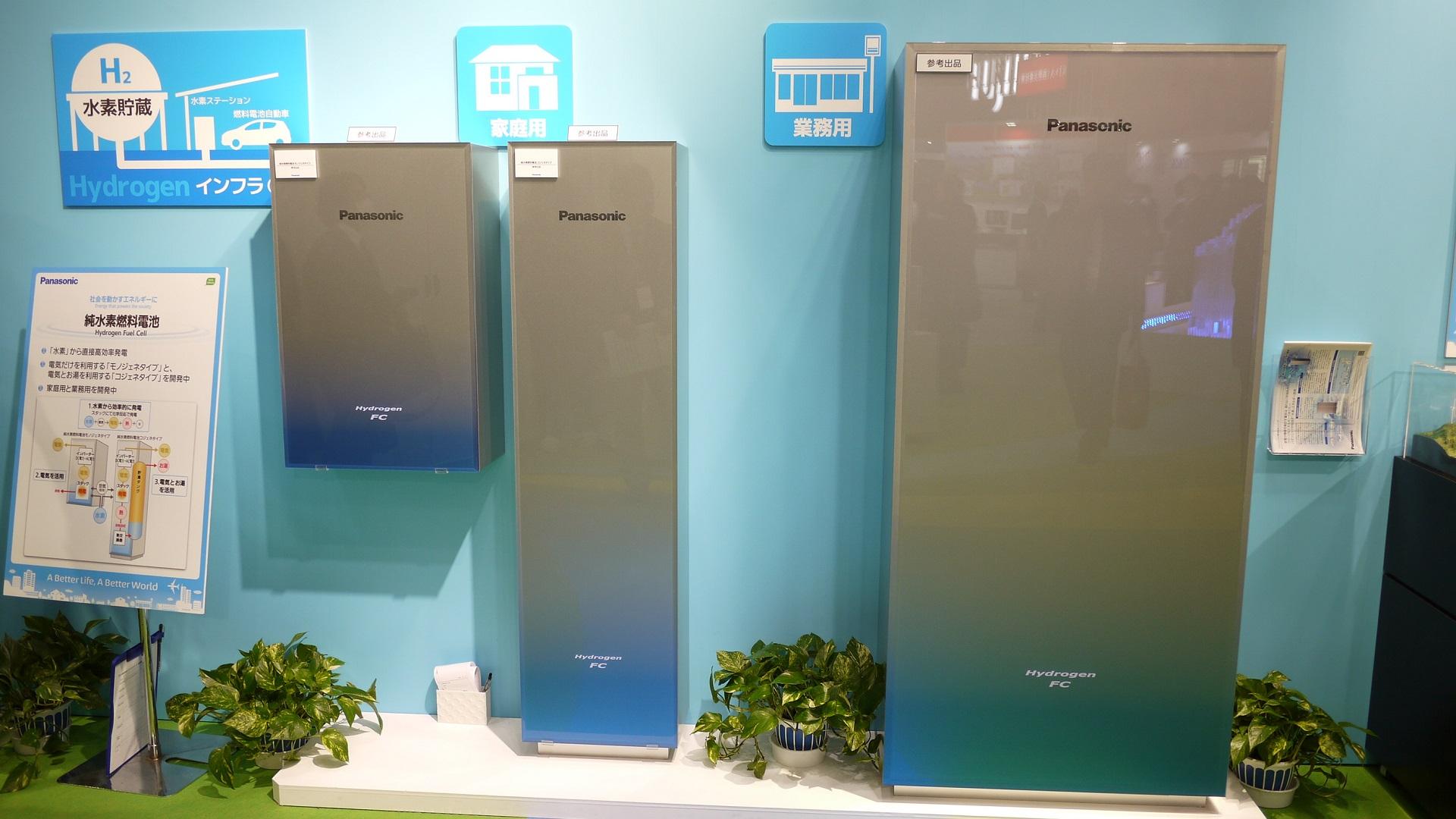 Panasonic quiere ser pionero en el hidrógeno como lo ha sido en baterías eléctricas