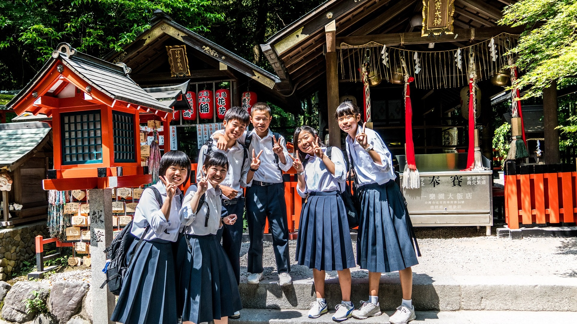 En Japón utilizarán IA para predecir casos de bullying en la escuela