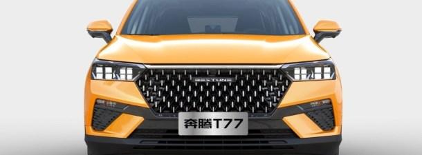 Xiaomi entra en el sector del automóvil bajo la marca de Redmi