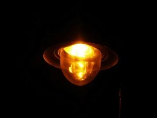 energía a partir de la oscuridad