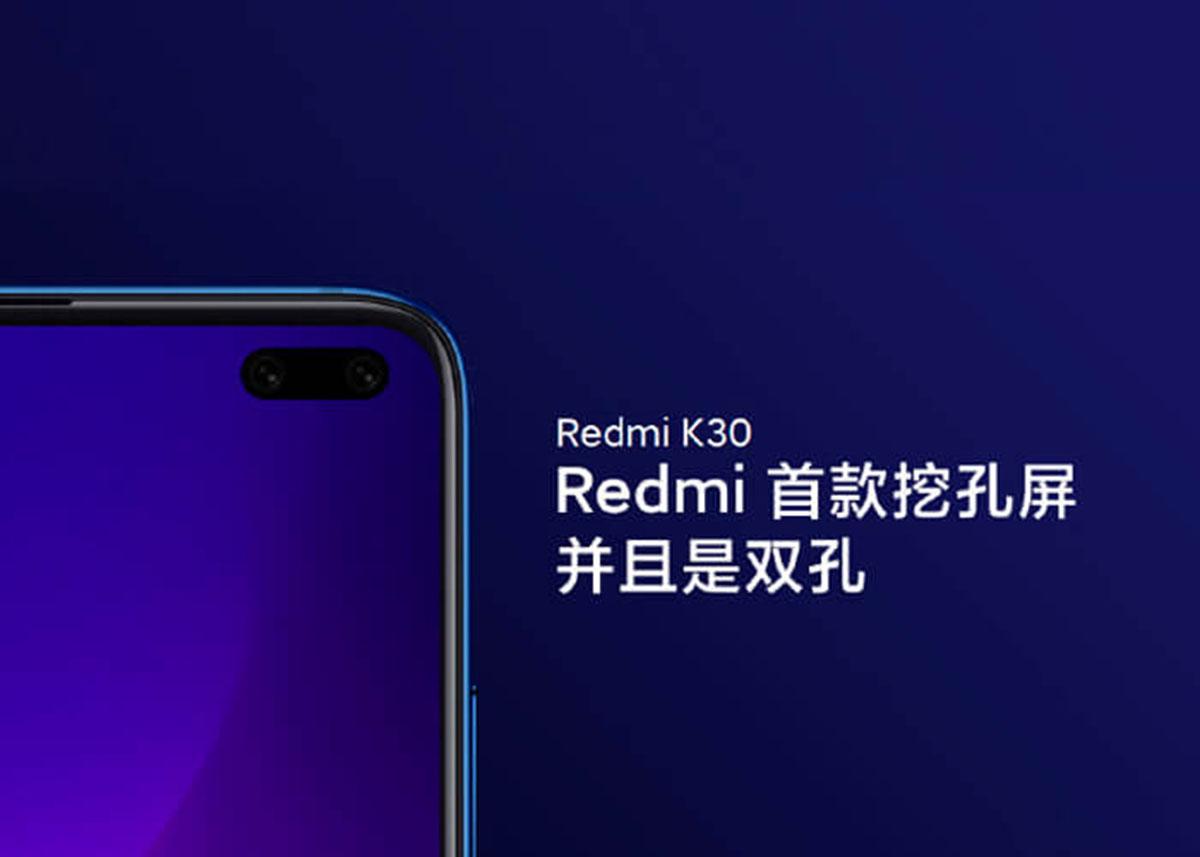 El Redmi K30 se presenta en diciembre: ¿qué sabemos hasta ahora?