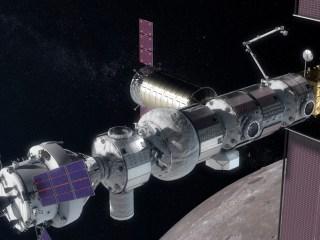 nueva estacion espacial gateway