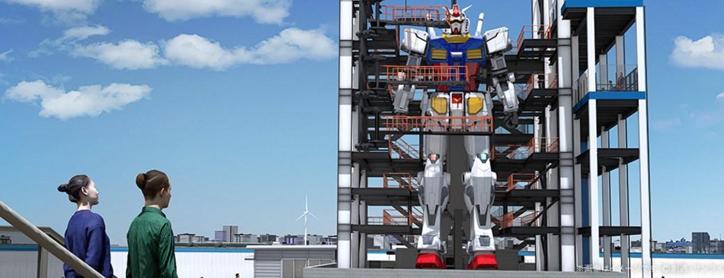 Gundam gigante