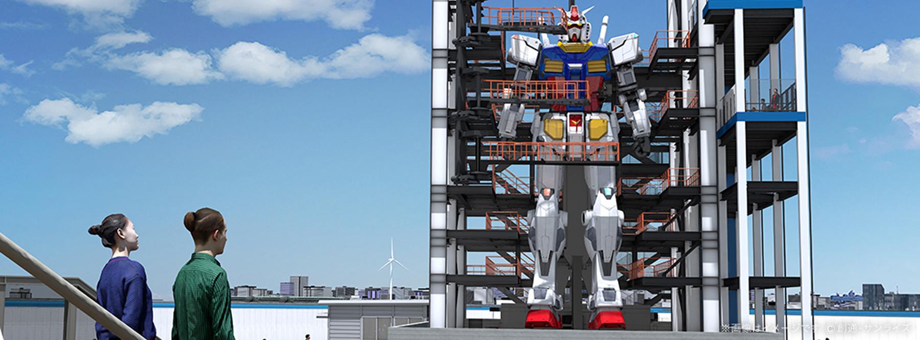 Japón anuncia la creación de un Gundam gigante, de casi 20 metros, que podrá caminar