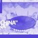"""Ya está operativo el """"ojo de China en el cielo"""", el radiotelescopio más potente del mundo"""