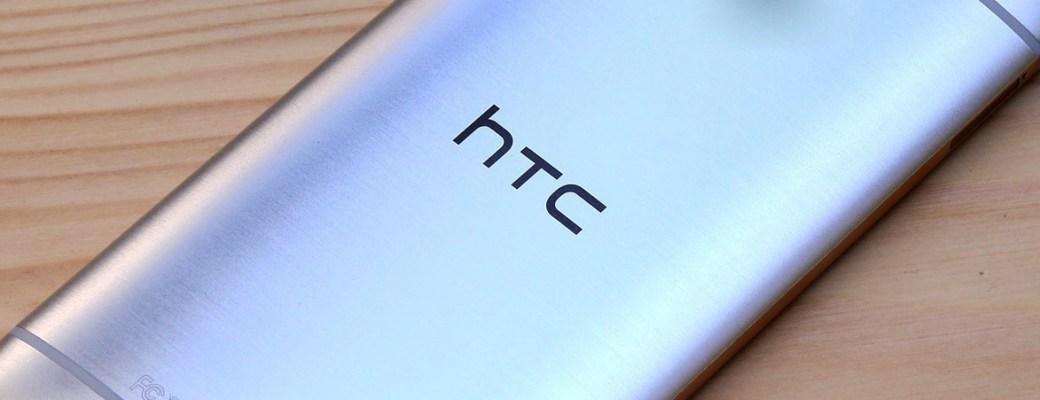 HTC smartphone lanzamiento terminales telefono movil