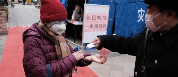 china controlar temperatura con movil