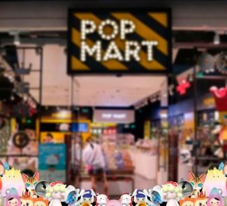 pop mart