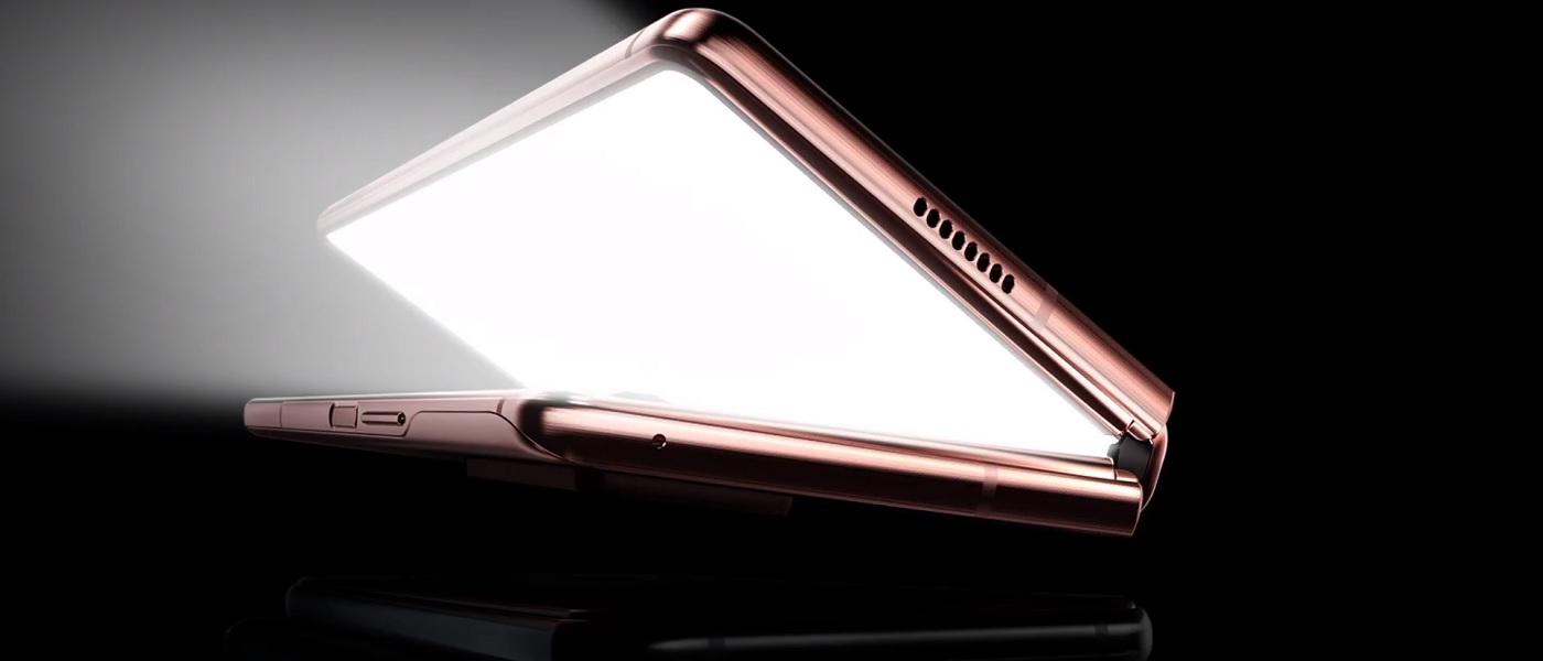 Samsung Galaxy Z Fold 2 5G: llegan los móviles super conectados