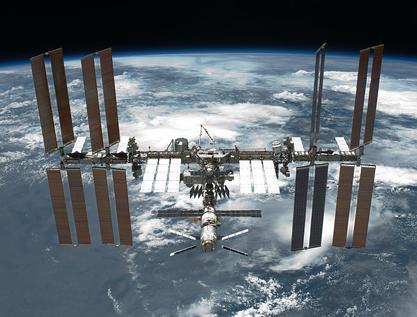 La tierra en streaming 24 horas vía satélite