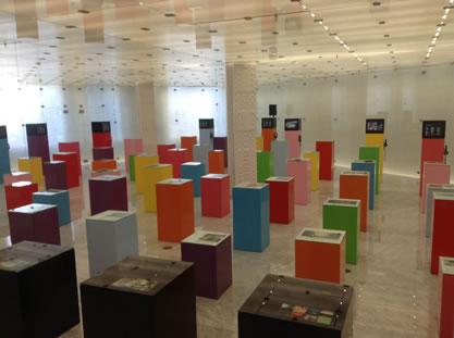 Mobile World Centre Espacio Movistar, inaugurado