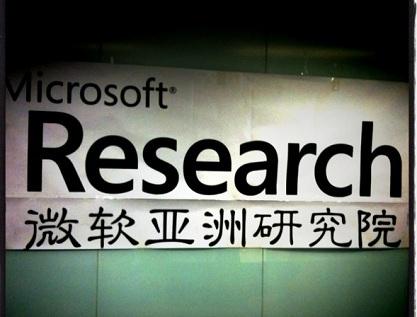 Microsoft Research: la innovación en los interfaces de usuario