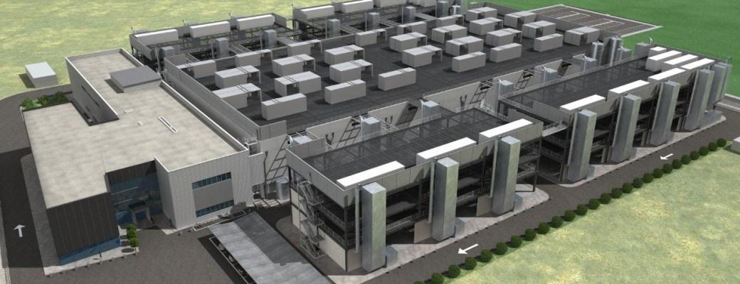 Centro de Proceso de Datos de Alcalá de Henares