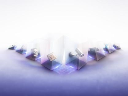 Nace la alianza para la Innovación en Internet de las Cosas