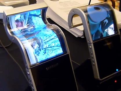 Las pantallas flexibles de Samsung
